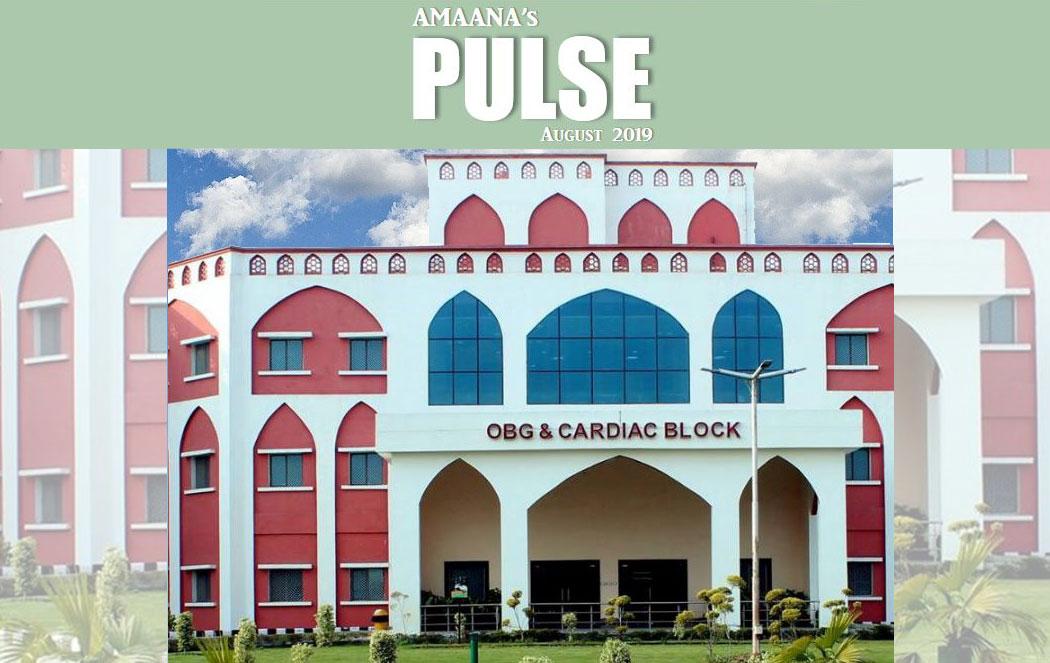 AMAANA'S PULSE – August 2019
